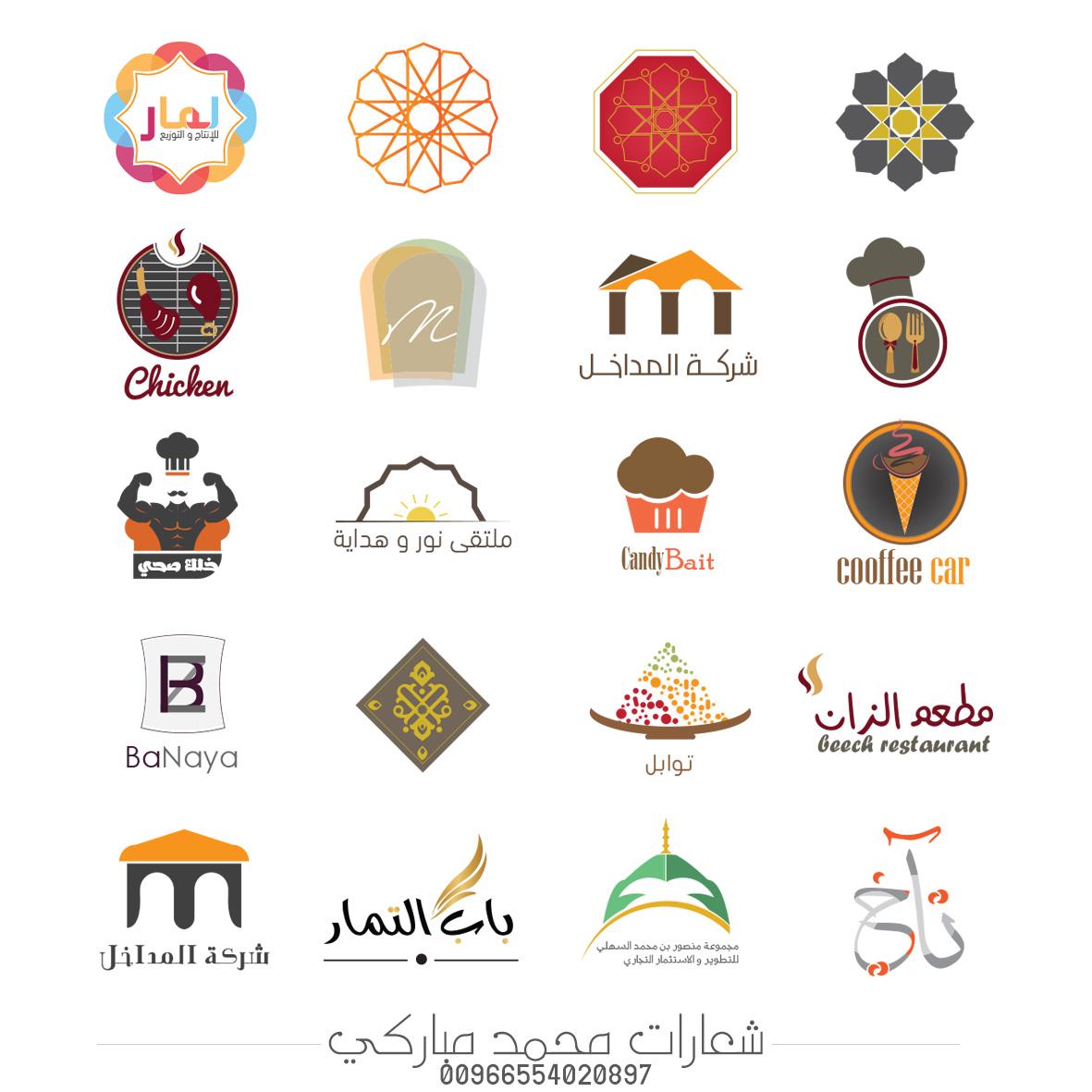 مصمم شعارات محترف في جدة مستقل