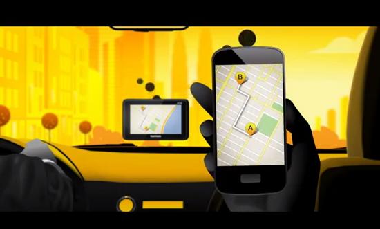 برمجة تطبيق طلب سيارة أجرة