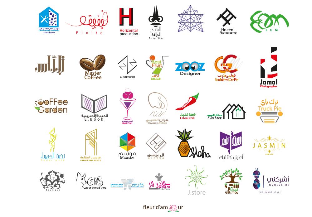 تصميم الشعارات و الهويات التجارية
