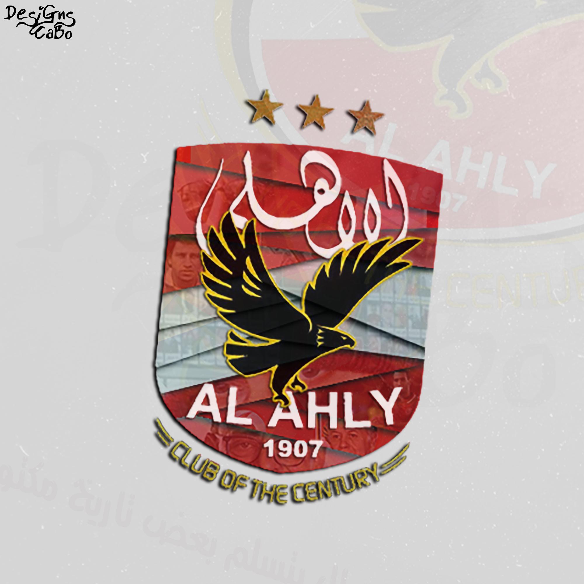تصميم شعار النادي الأهلي بالصور مستقل