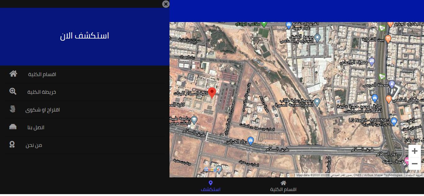 web app خاص بمكان واقسام جامعة سعودية
