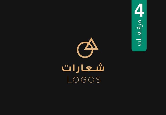 شعارات - Logos