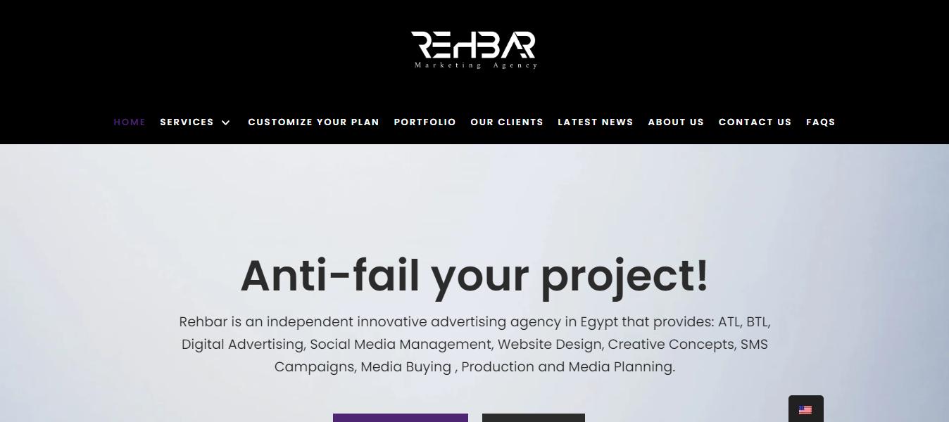 شركة دعاية و اعلان و تصميم مواقع Rehbar