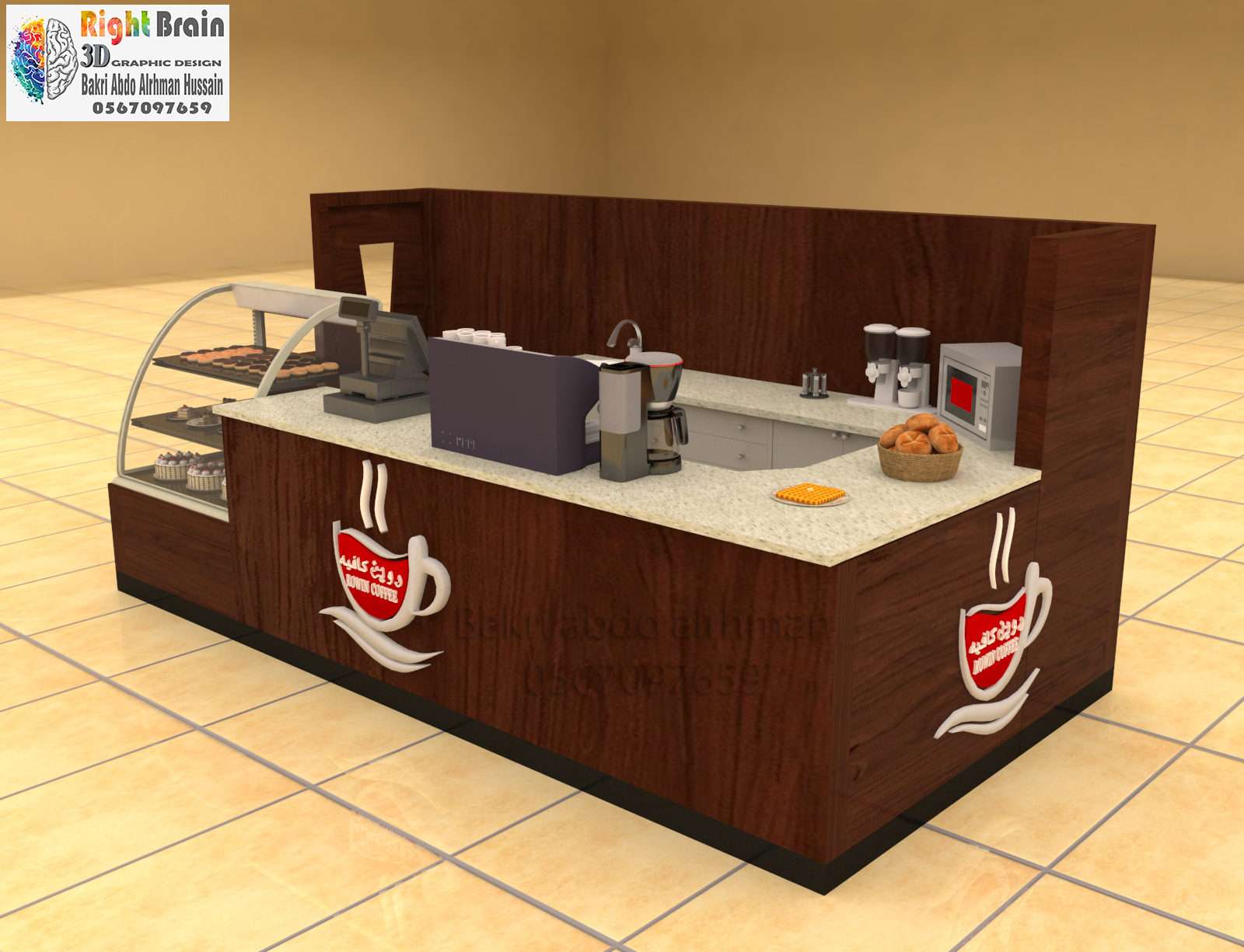 Coffee Photh كشك روين كوفي في مول مستقل