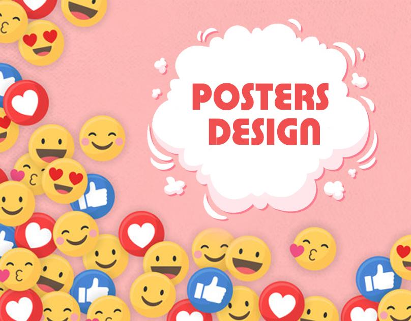 POSTERS DESIGN - تصميم البوسترات