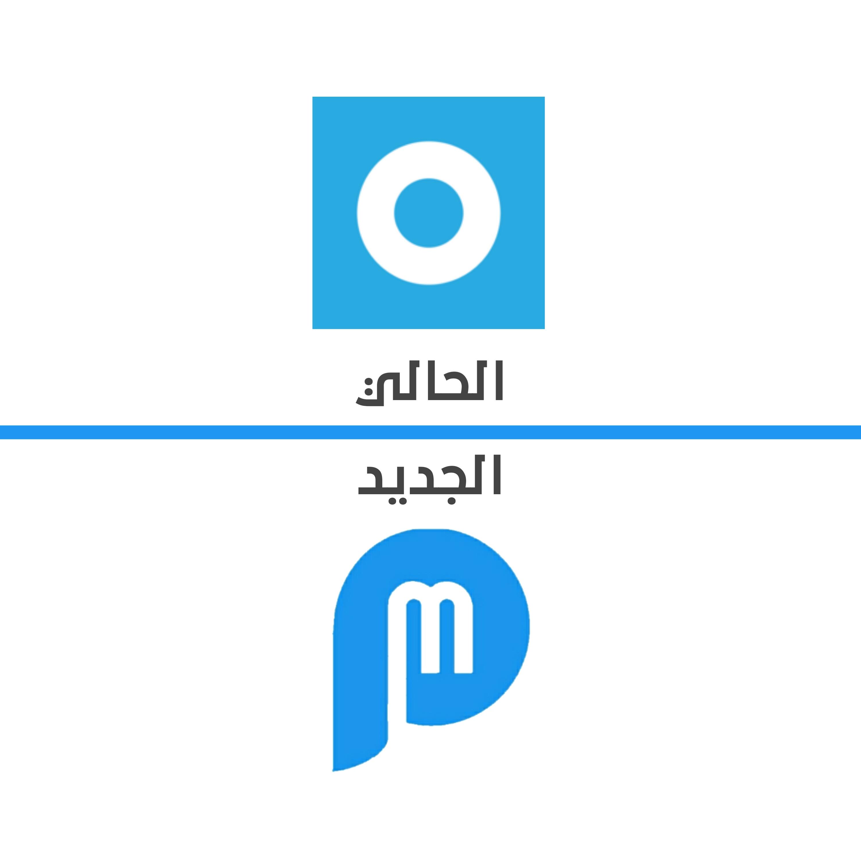صممت شعار جديد لموقع مستقل
