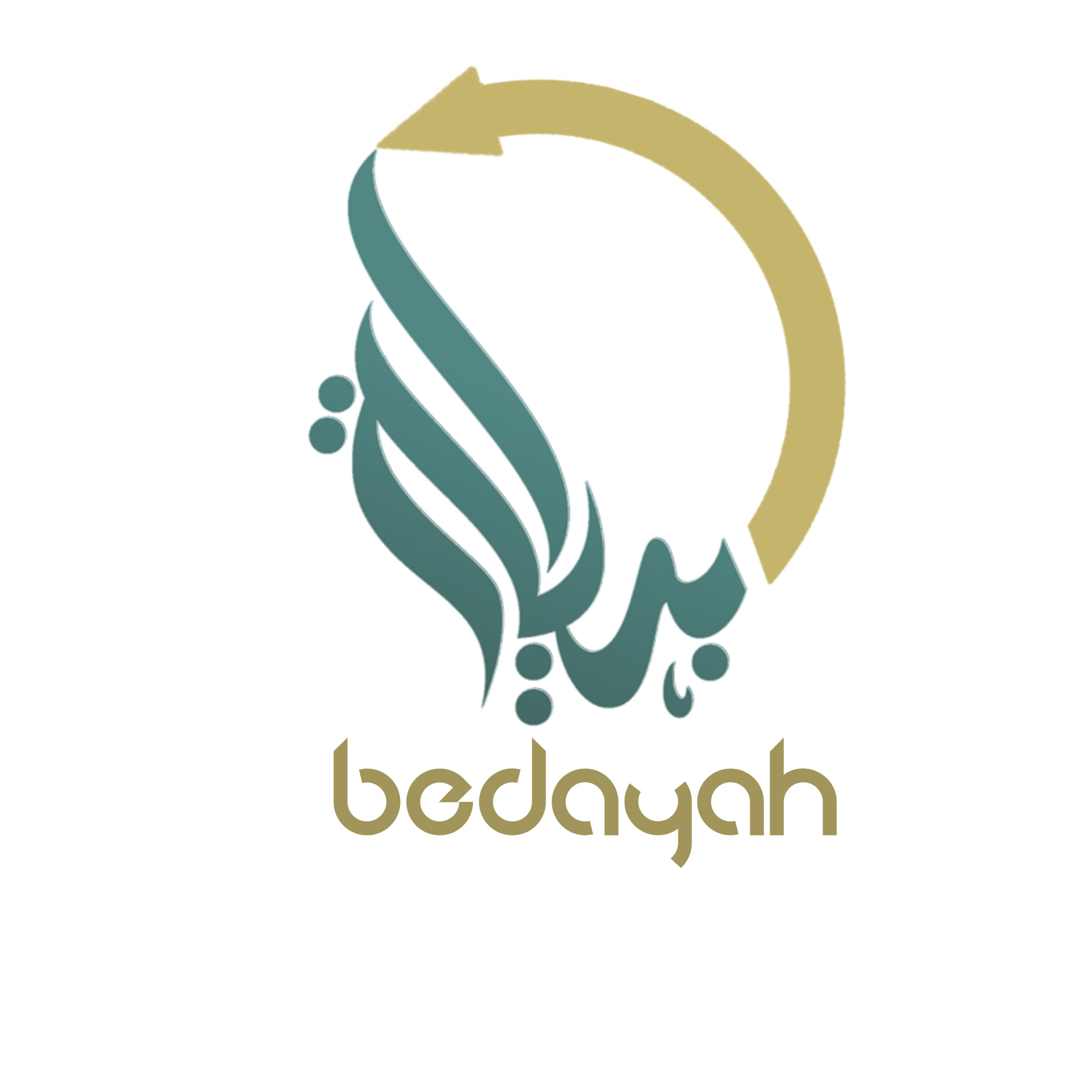 شعار مركز تدريب يحمل إسم بداية