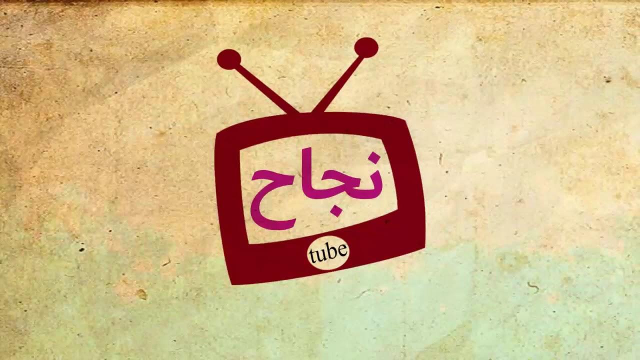 انترو لقناة ابهار