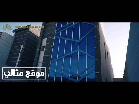 الفيديو الدعائي لشركة دانة الخير العقاريه