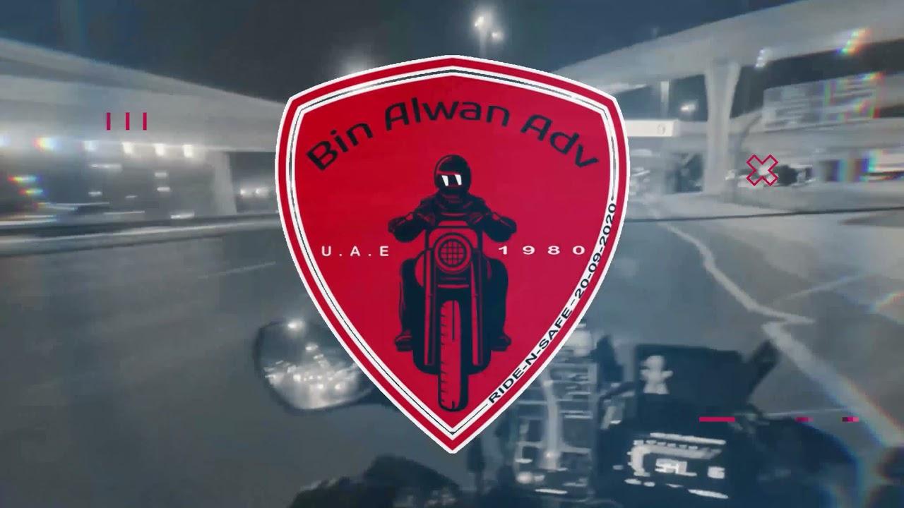 انترو لقناة Bin Alwan Adv