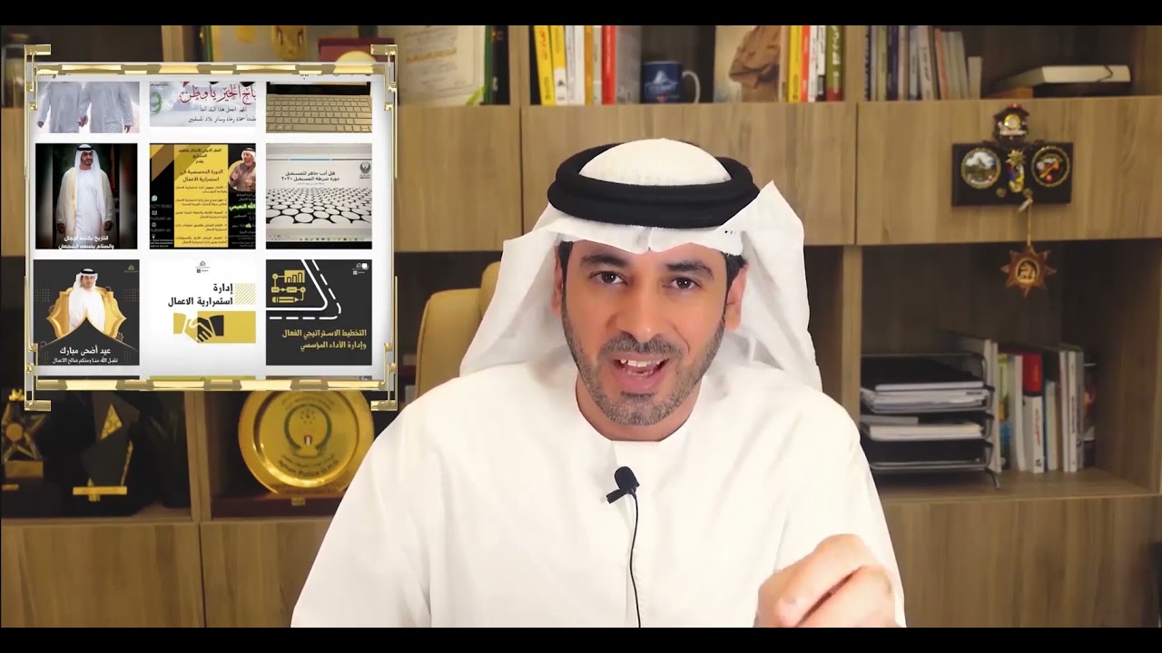 مونتاج فيديو تعريفي ببرامج تدريبية