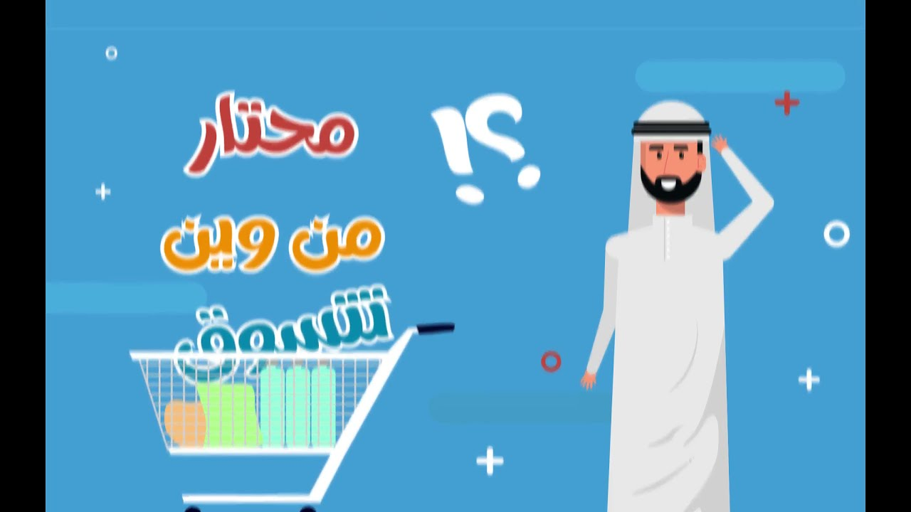 Motion graphics   Najih-store