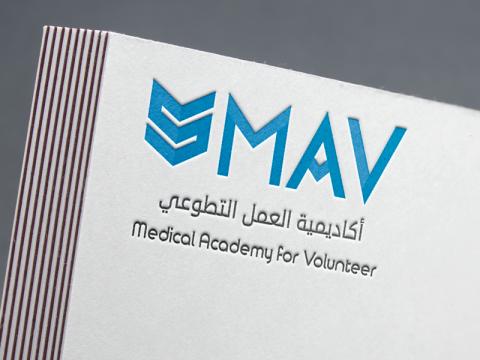 شعار SMAV
