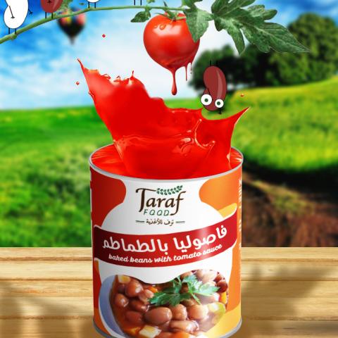تصميم علبة فاصوليا بالطماطم