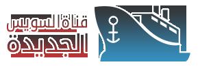 مدير موقع الالكترونى فيديوهات حفر قناة السويس الجديدة