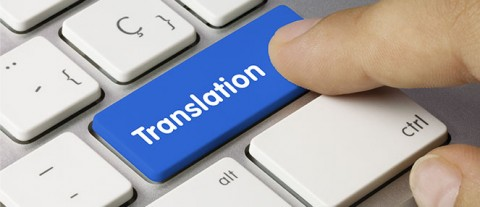 أعمال مترجمة