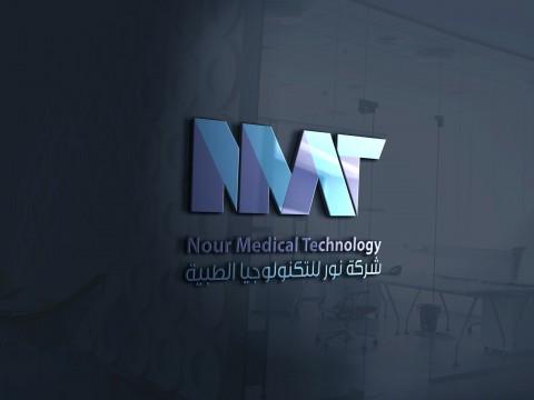 Logo Design for medical Technology Company
