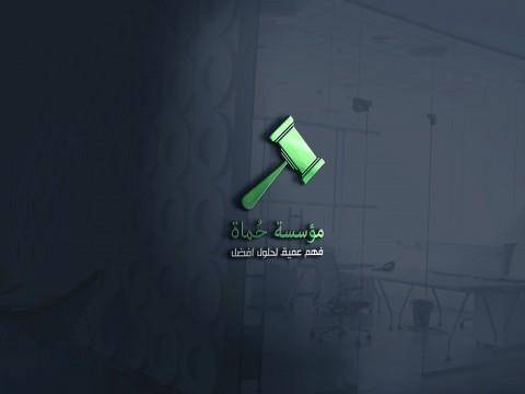 Full Identity + Logo Design for Law firm