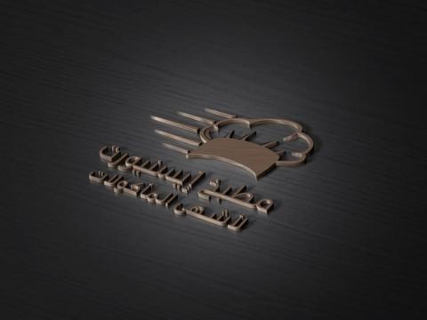 Logo Design for Mobile restaurant