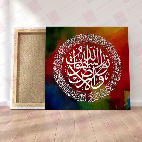 لوحات كانفاس بالخط العربي من أعمالي
