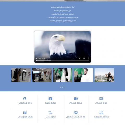 تصميم صفحه هبوط متعدده اللغات ومتجاوب لشركه سينمائيه
