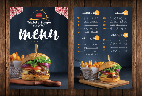 Triplets Burger