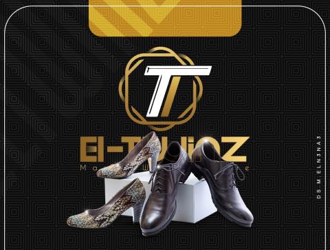 El-Twinz