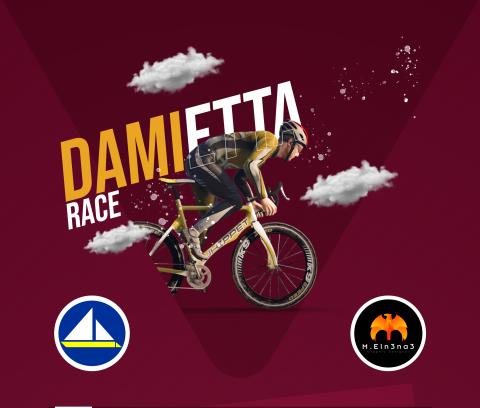 DAMIETTA RACE