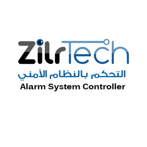 تطبيق متخصص للتحكم بالنظام امني