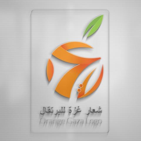شعار غزة للبرتقال