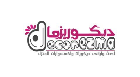 متجر ديكوريزما الالكتروني