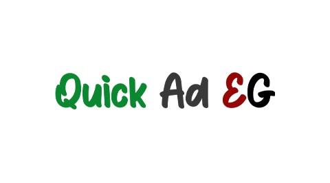 موقع اعلانات مبوبة كويك اد