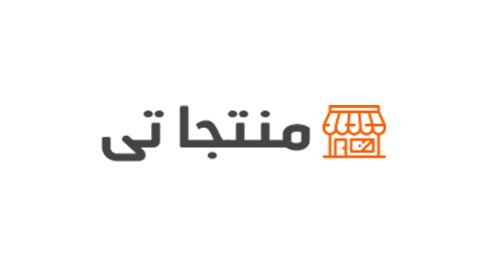 منتجاتي - متجر الكتروني متعدد التجار علي الوردبريس