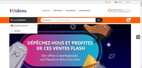 موقع لشركة تونسية لبيع منتجات