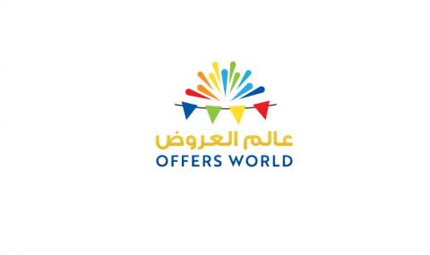 شعار عالم العروض