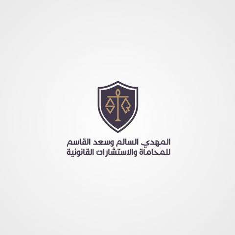 شعار لمكتب المحماه