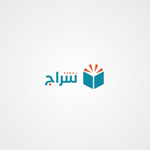 شعار سراج