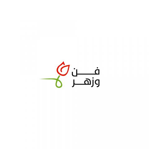 شعار فن وزهر