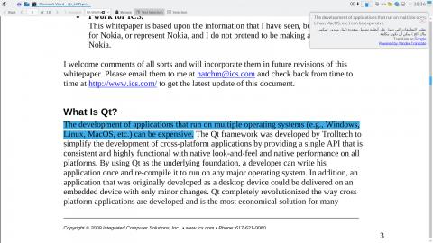 برنامج مُترجم النص المُحدد على لينكس