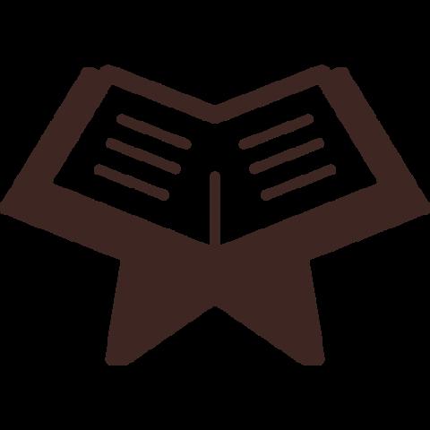 تطبيق القرأن الكريم (تطبيق اندرويد)