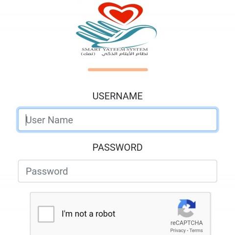 برنامج الجمعيات الخيرية