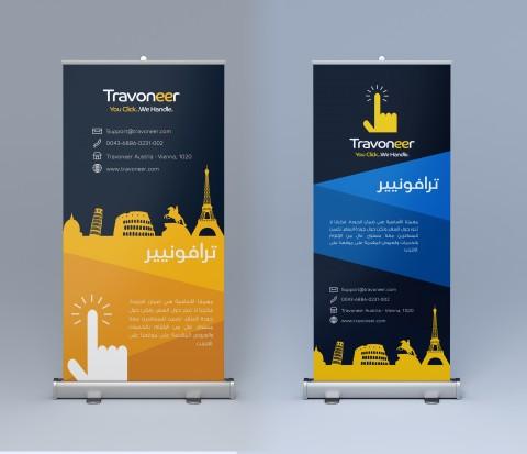 تصميم هوية شركة ترفونير travoneer