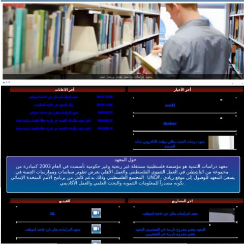 موقع مؤسسة محليه