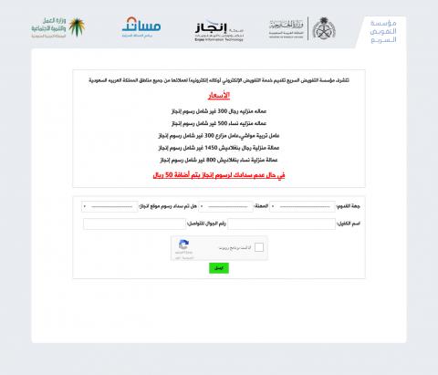 برمجة موقع لاستقبال طلبات العملاء