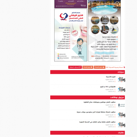 برمجة موقع اعلانات
