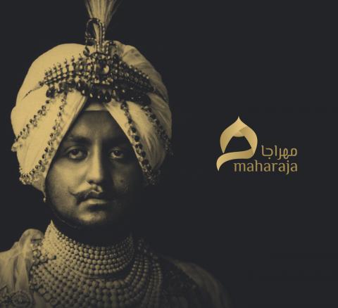 شعار مهراجا