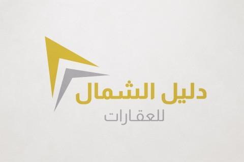 شعار مكتب دليل الشمال