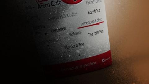 هوية بصرية لمحل قهوة