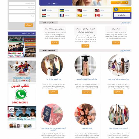 Mrzai ( مجموعة مرزاى للتعليم بالخارج )