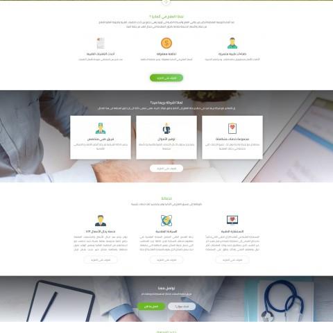 PrimeMed  ( موقع خدمات طبية )